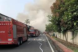 新營工業區大火空品達不健康等級 南市開緊急應變會