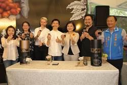 咖啡大師結合iDrip智能咖啡 讓古坑咖啡飄香全世界