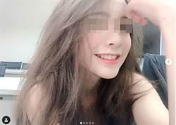 「硬漢」黃包包30秒性愛片瘋傳 車頭燈激烈狂晃…爆疑點!