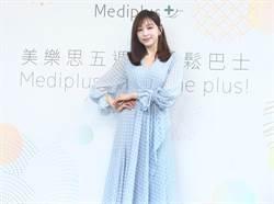 王心凌送媽旅遊過母親節 巡演撞期金曲獎「開始緊張」