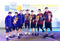 亞大三對三籃賽》文化女籃全勝封后 三連霸進軍世界盃