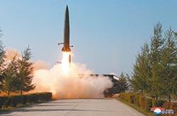 川普認為非核化談判未到時候