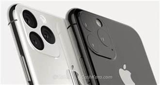 蘋果A13驚人!揭密3款新iPhone