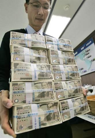 >日國債創新高 達1103兆日元