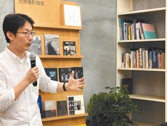 攝影圖書室 台灣老照片曝光