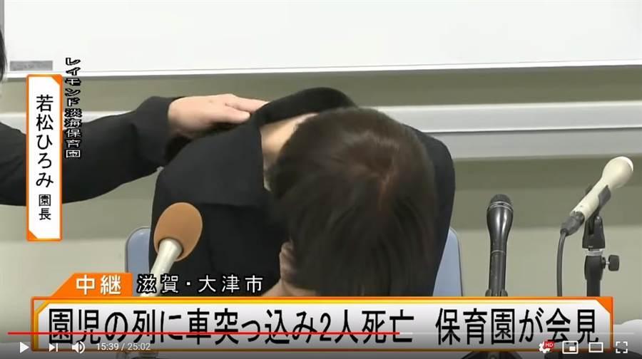 記者連番下流提問,讓園長當場崩潰痛哭 (圖/影片截圖)