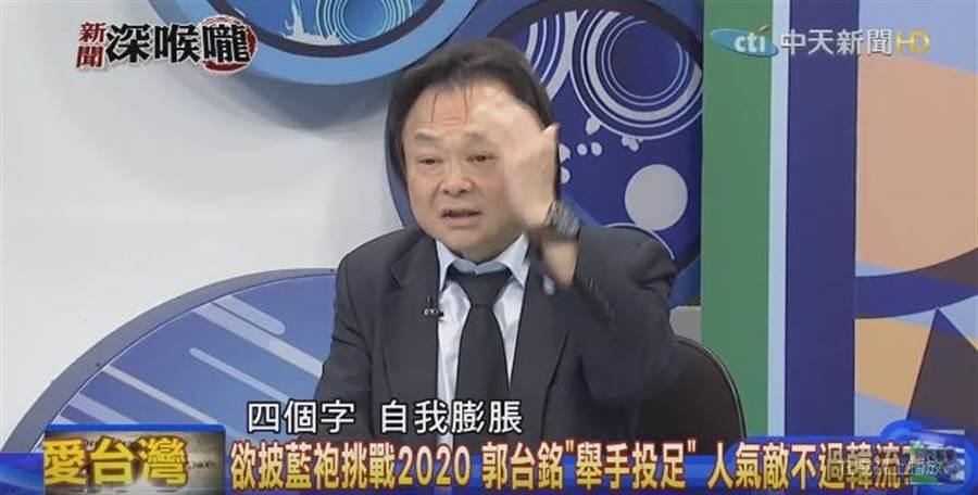 台北市議員王世堅上節目《新聞深喉嚨》。(圖/本報系影音截圖)