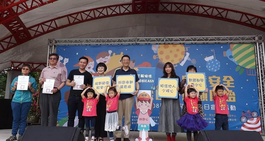 靖娟基金會與福安中心今舉辦108年台北市兒童安全日宣導活動,名為「兒童安全,從良好照顧開始」。(圖/靖娟基金會提供)
