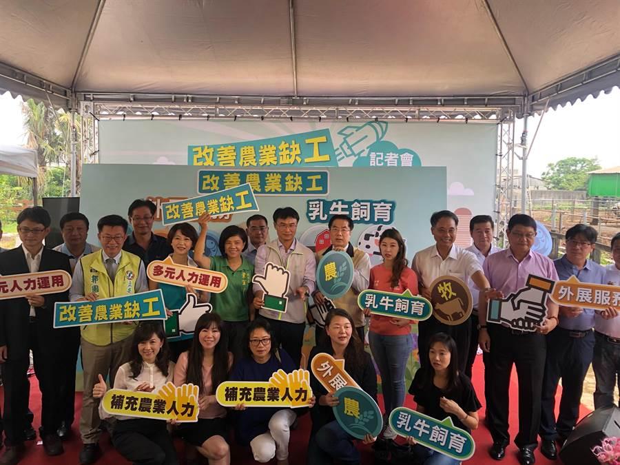農委會今在台南舉行記者會表示,將引進外籍移工從事乳牛飼育及季節性農務。(圖/農委會提供)