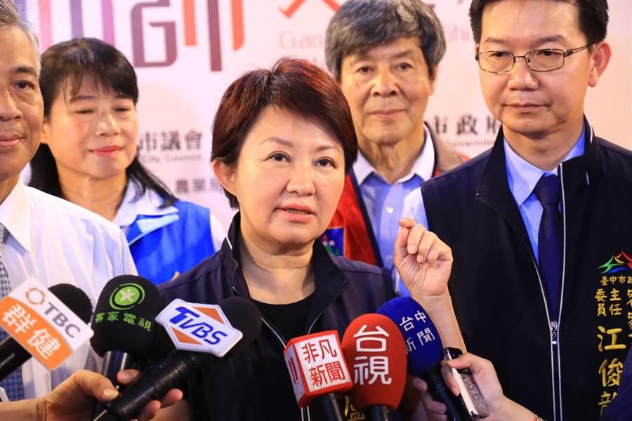 台中市長盧秀燕表示,台商有意回台投資,市府經發局已成立台商單一服務窗口專區。(陳淑娥攝)
