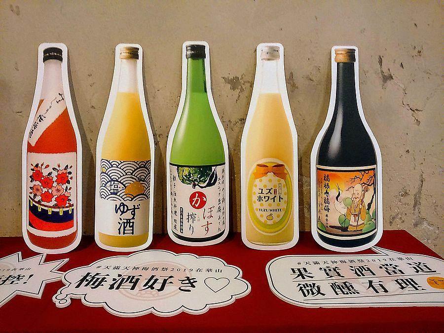 天滿天神梅酒祭由大阪移師台北華山,今年已來到第四屆。