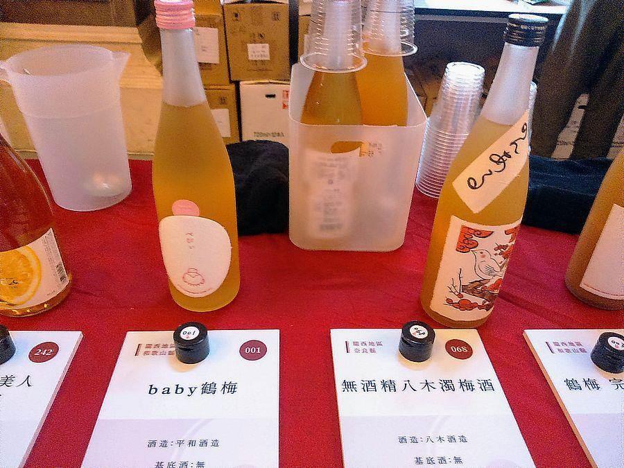 除了酒類,也有無酒精的飲品可供想用。