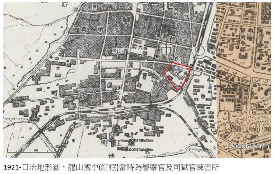龍山國中舊址為日據時代的警察訓練所。(陳鴻偉翻攝)