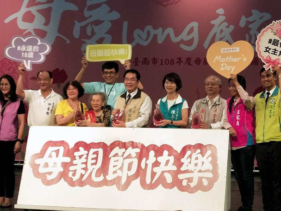 台南市政府舉辦「母愛Long底家」感恩活動,市長黃偉哲與最高齡的媽媽代表97歲「慈暉媽媽」楊麗雲等人,一起進行「愛的發現」感恩焦點儀式。(洪榮志攝)