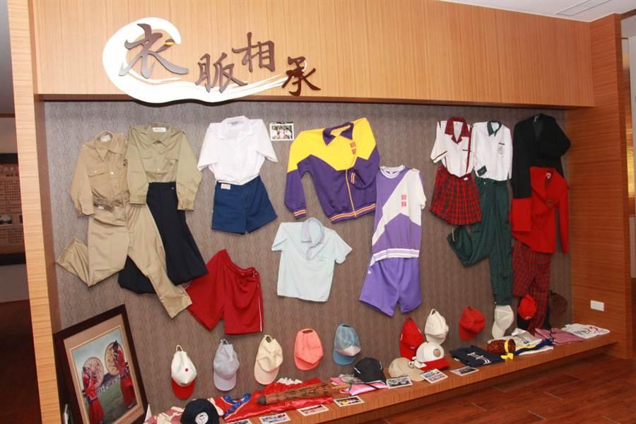 銅鑼國小校史館除書冊外,還典藏著歷代制服、運動服裝。(何冠嫻攝)