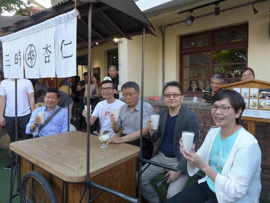 台北市長柯文哲(中)參訪審計新村,特意品嘗當地知名的杏仁露。(林欣儀攝)