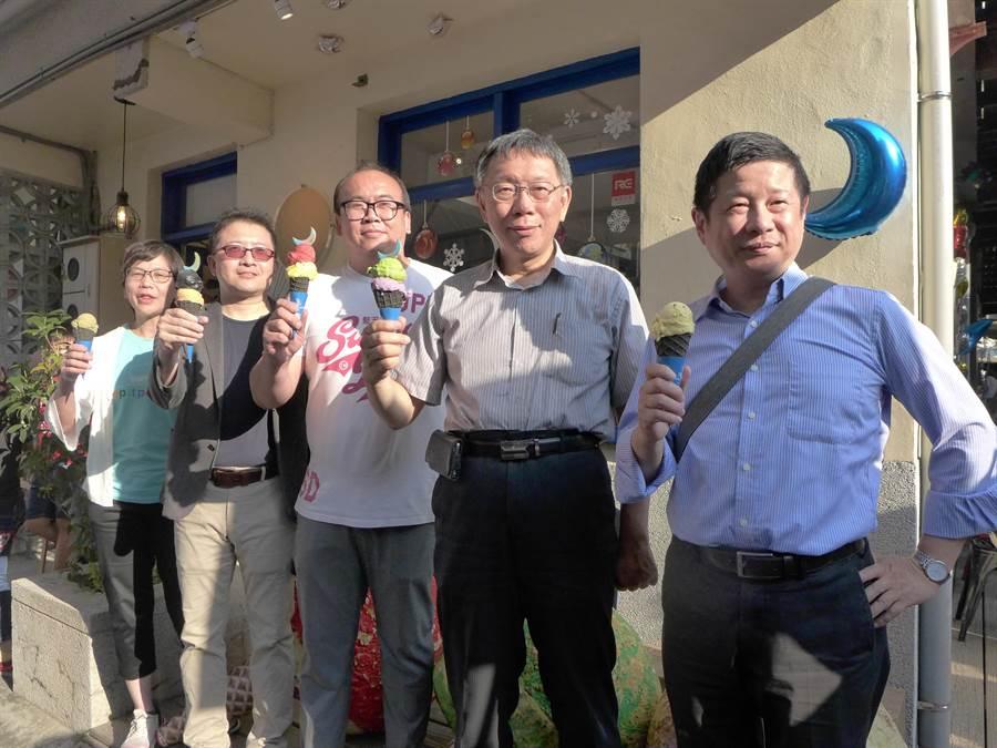 台北市長柯文哲(右二)參訪審計新村,拿起冰淇淋在網美牆前拍照。(林欣儀攝)