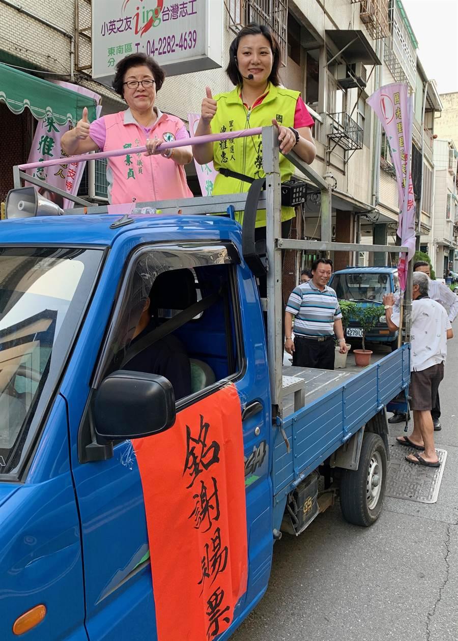 台中市選委會11日舉行南區國光里長補選,陳雅惠(圖右)得票數1008票當選。(張妍溱翻攝)
