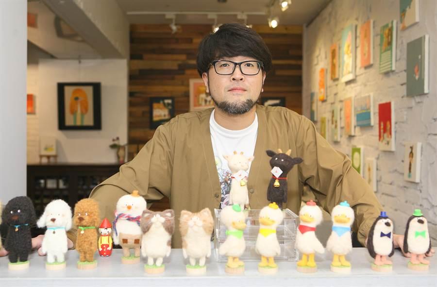 日本插畫家小川耕平除了畫插畫,更厲害的是把插畫角色變成羊毛氈立體公仔,各式手工動物造型的羊毛氈排排站,十分逗趣。(張鎧乙攝)