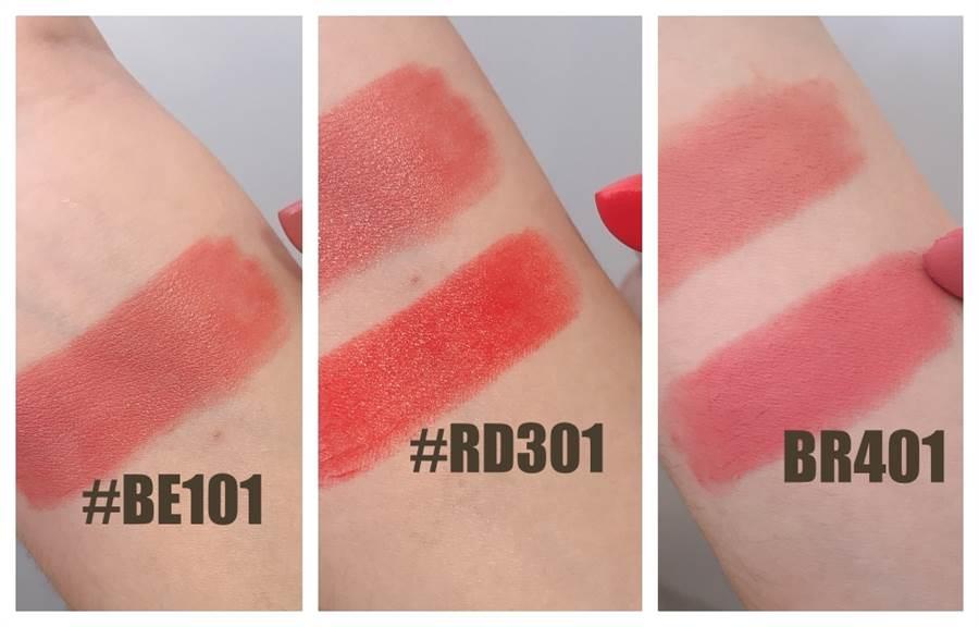 熱賣色#BE101仙女色裸粉、#RD301西瓜水潤紅、#BR401霧感磚牆色實際手上試色