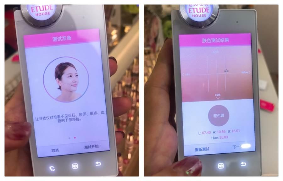 特別從韓國引進膚色檢測系統,透過專業講師的檢測與解說,讓顧客了解肌膚色系,快到櫃上做檢測