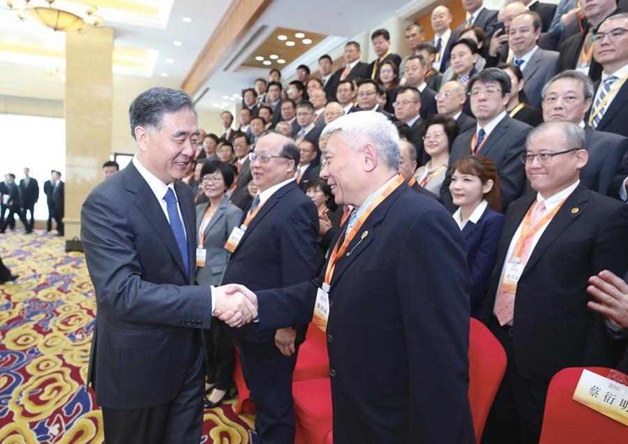 全國政協主席汪洋在北京會見參加「第四屆兩岸媒體人北京峰會」的兩岸新聞媒體代表團,並與旺旺集團董事長蔡衍明握手。圖/新華社