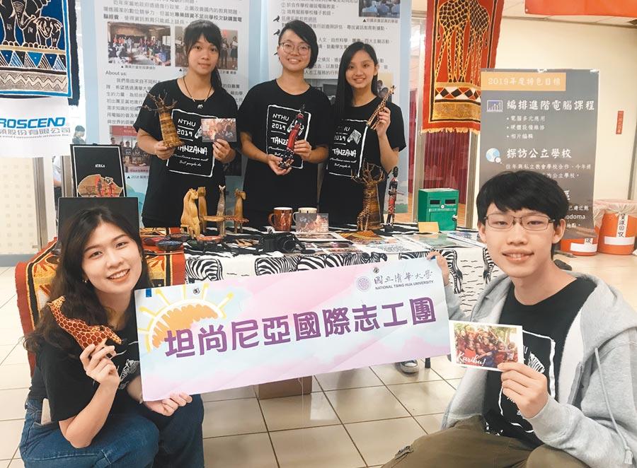 清華大學國際志工團54位學生將於今年暑假期間,兵分4路、連續第13年前往坦尚尼亞等海外國家援助弱勢學生。(陳育賢攝)