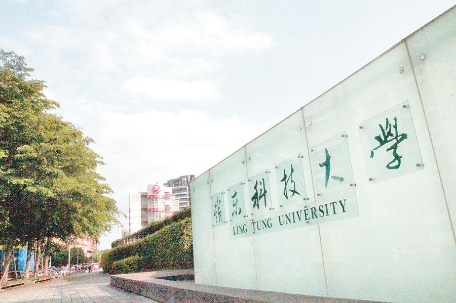 嶺東科技大學校創校55年,校歌出自知名音樂家黃友棣之手。(陳淑芬攝)