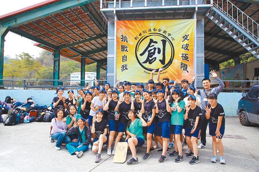 台南市家齊高中校歌旋律取自《歡樂頌》,頗受師生好評。(家齊高中提供)