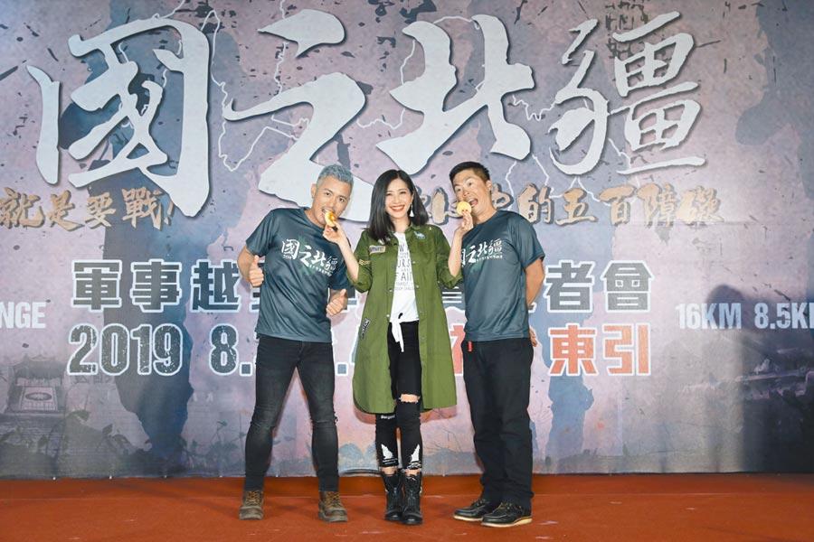 范逸臣(左起)、梁一貞、林義傑都將要挑戰越野障礙賽跑。