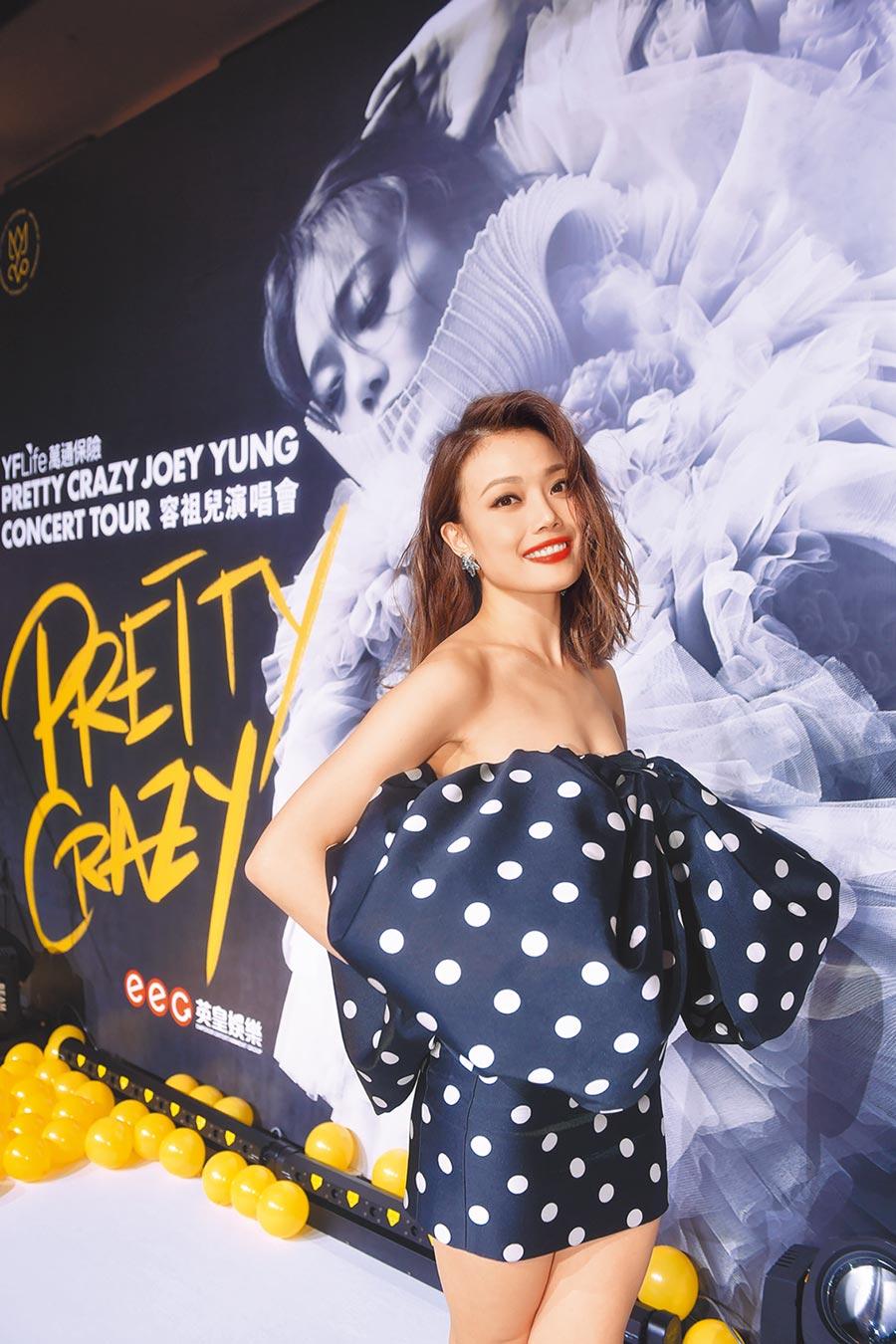 容祖兒8月將在香港一連舉辦18場演唱會。