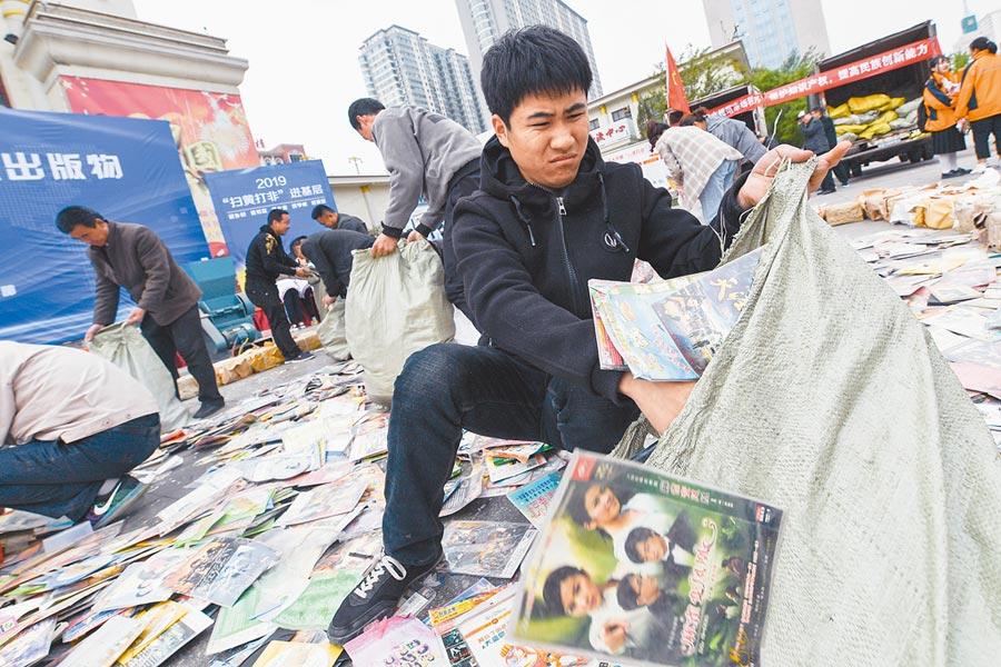 4月25日,山西省舉行侵權盜版及非法出版物集中銷毀活動,總計銷毀12.1萬件。(中新社)
