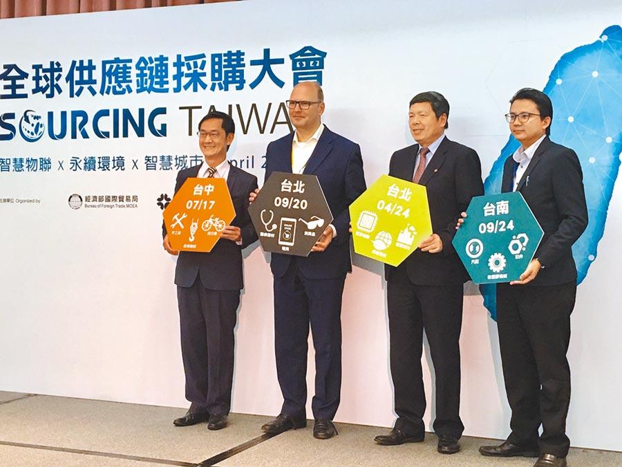 因應貿易衝突,40%台灣CEO調整供應鏈,圖為4月24日,貿協主辦全球採購大會開跑。(本報系資料照片)