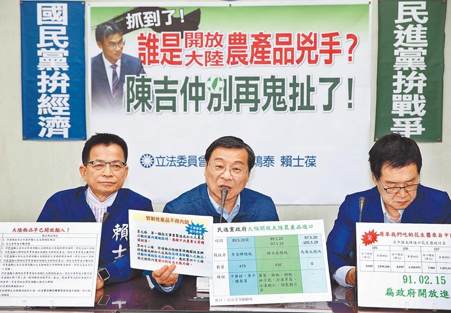 5月10日,國民黨立委費鴻泰(右起)、曾銘宗、賴士葆舉行「抓到了!誰是開放大陸農產品兇手?陳吉仲別再鬼扯了」記者會。(本報系記者姚志平攝)