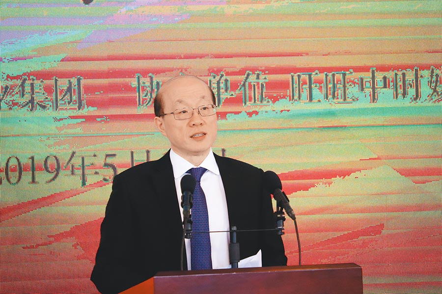 大陸國台辦主任劉結一10日出席「第四屆兩岸媒體人北京峰會」,並致詞。(記者呂佳蓉攝)