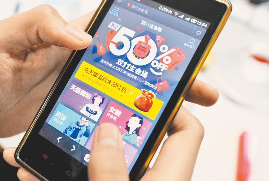 福州市民在用手機購買淘寶網雙十一促銷商品。(中新社資料照片)