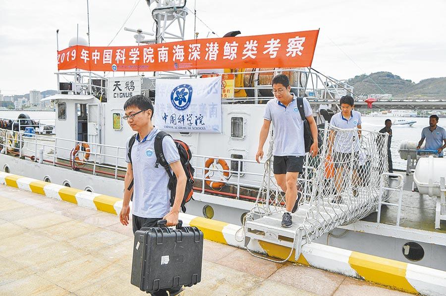 5月10日,2019年中國科學院南海深潛鯨類科考航次停靠三亞港,參加科考的科學家下船。(中新社)