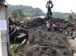 中市環保局緊盯后里廢輪胎廠災後清理  避免二次汙染