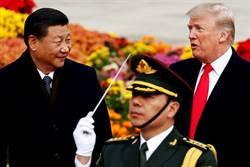 旺報社評》因應文明衝突 北京需戰略淡定
