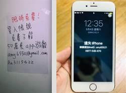 上萬App免費載好爽?竟是iPhone被綁架了