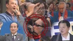 上下一心助韓流 藍號召「大智庫」決戰2020大選