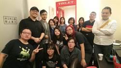 不一樣的畢業個展!華夏學子邀父母、好友開party