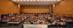 社會企業 點出台灣世代的改變圖像