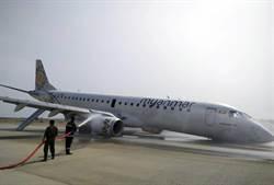 緬甸客機鼻輪失靈迫降 所幸人員無事
