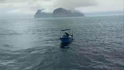 瑞芳漁船迷航 宜蘭賞鯨船救援