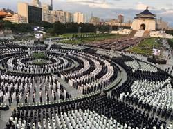 全球逾20萬人參與慈濟浴佛 莊嚴壯觀空拍曝光