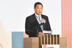 台泥集團3公司 5月13日 同日法說
