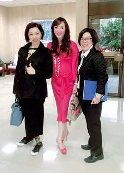 台灣女企業家愛家、愛地球