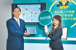 台灣人壽iKASH增業務員效率 找客戶快狠準