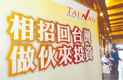 中時社論》別被騙了,台灣經濟沒有那麼好